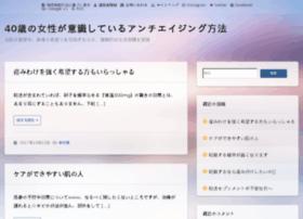 qbx-expo.com