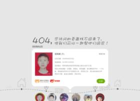 qc101.com