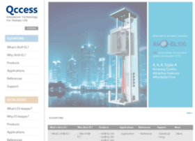 qccess.com