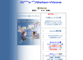 qchan.com