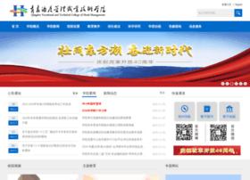 qchm.edu.cn