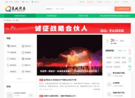 qcjn.com