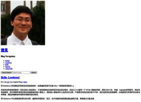 qcl.logdown.com
