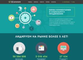 qcomments.ru