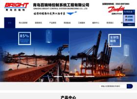 qd-bright.com.cn