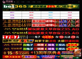 qd-house.net