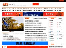 qd.bendibao.com