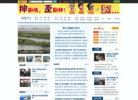qd.sohu.com