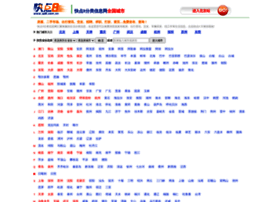 qd8.com.cn