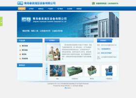 qdchunquan.com