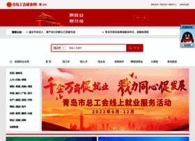 qdhr.net
