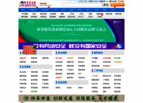 qdjimo.com