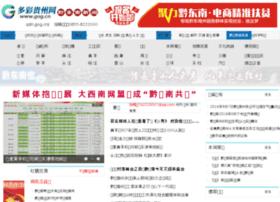 qdn.gog.com.cn