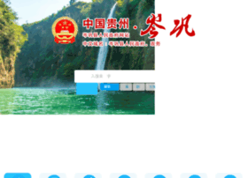 qdncg.gov.cn