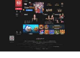 qdshequ.com