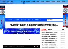 qdsn.gov.cn