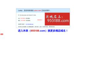 qdvo.com