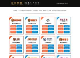qdxiangwanjia.com