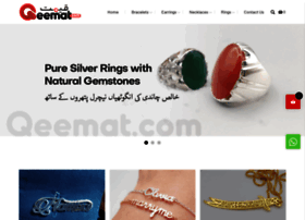 qeemat.com