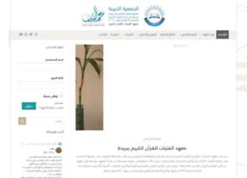 qgi.org.sa