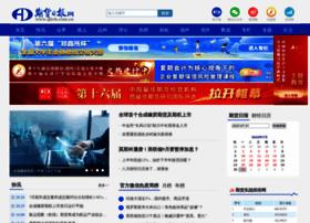 qhdb.com.cn