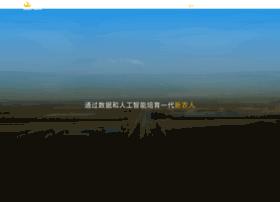 qi-cloud.com