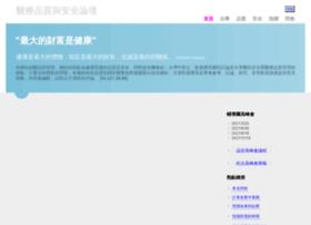 qi.org.tw