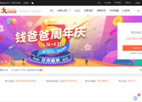 qian88.com.cn