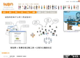 qian8ao.com
