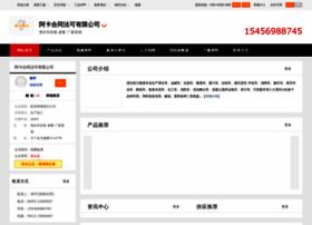 qian987123.jdzj.com