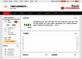 qian987520.jdzj.com