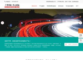qianbo.com.cn
