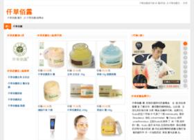 qiancaobailu.bailimei.com