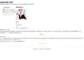 qianda.net
