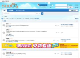 qiandao.net