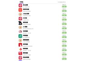 qianduanzu.com