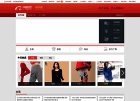 qiang.1688.com