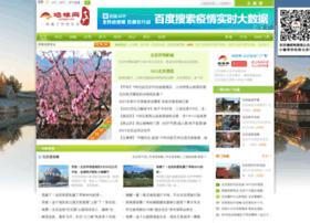 qianggen.com