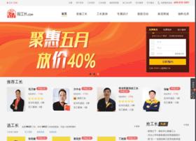 qianggongzhang.com