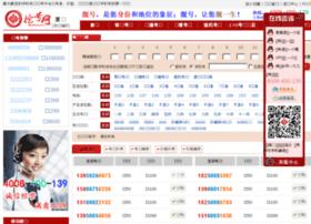 qianghaowang.cn