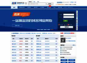 qiangmi.com