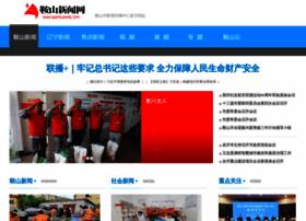 qianhuaweb.com