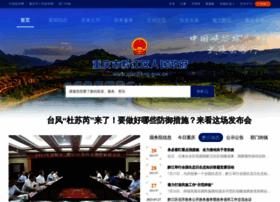 qianjiang.gov.cn