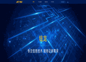 qianlong.com.cn