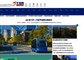 qianlong.com
