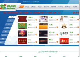 qiannan123.com
