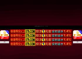 qianqipaiju.com