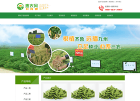 qianxianhuinong.com