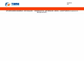 qianxinet.com