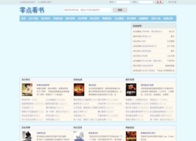qianxiufushi.com